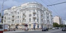 Центр судебного конституционализма создали на базе ЮФУ