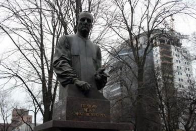 Банковскому институту присвоили имя Собчака
