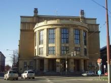 Россия и Словакия подписали соглашение о взаимопризнании образования