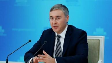 Минобрнауки РФ представило новую программу стратегического академического лидерства