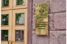 В Минобрнауки России возобновлены заседания президиума ВАК