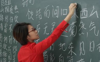 Минобр Китая запретило репетиторам вести занятия на дому или онлайн