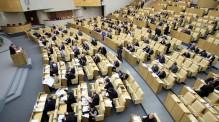 Госдума сняла возрастные ограничения для ректоров МГУ и СПбГУ