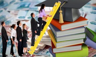 Высшая школа и реальный сектор экономики: контуры сближения