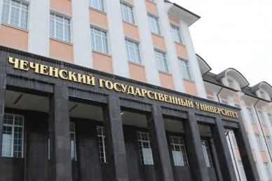 В Грозном открылся первый центр прикладного анализа и обработки больших данных