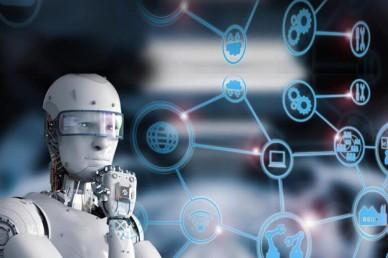 Применение искусственного интеллекта в высшем образовании: большие перспективы и неоднозначные последствия