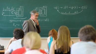 Профстандарт для преподавателей вузов отменяется
