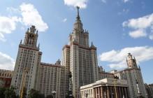 Проверки российских вузов приостановлены до 30 апреля