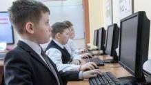 Более 3 тысяч школьников прошли курсы по программам FutureSkills в Москве