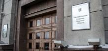 В Иркутской области студентам педвузов будут приплачивать по три тысячи рублей