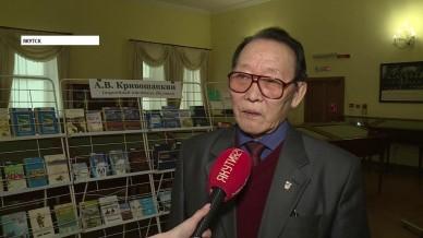 В Якутске презентовали первый роман на эвенском языке