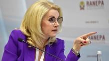 Татьяна Голикова: норматив расчета бюджетных мест в вузах в ближайшие пять лет меняться не будет