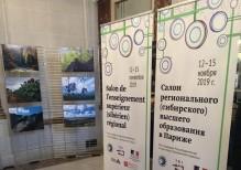 В Париже прошла презентация сибирских вузов