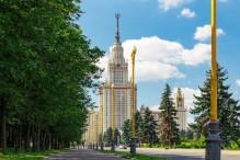 Россия организовала международную онлайн-конференцию русистов