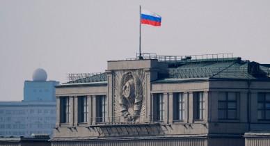 Госдума предлагает создать Фонд поддержки родных языков России