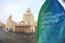 ВЦИОМ составил народный рейтинг вузов