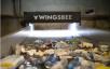 Ученые УрФУ создали оптический сепаратор мусора