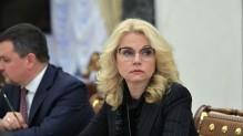 В России создается система независимой добровольной оценки профессиональной компетенции педагогов