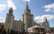 МГУ намерен объединить факультеты в 16 научных школ