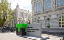 Впервые в РФ вуз воспользовался правом самостоятельно присуждать ученые степени