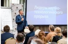 Валерий Фальков дал старт второму потоку подготовки управленцев для науки