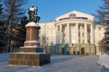 В Архангельске откроется кафедра ЮНЕСКО