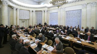 РАН подвела итоги конкурса проектов по фундаментальным научным исследованиям