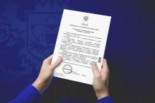 Владимир Путин подписал указ о проведении Года науки и технологий