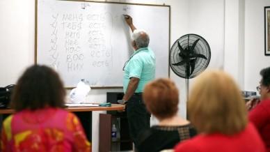 В правительстве намерены удвоить расходы на продвижение русского языка