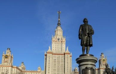 Вузы РФ увеличили представительство в рейтинге U.S. News Best Global Universities