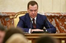 Правительство РФ вошла в число учредителей «Цифровой экономики»