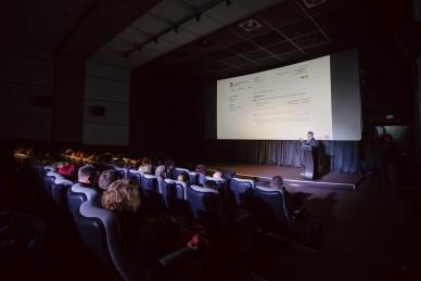 Презентация новой платформы ЭБС