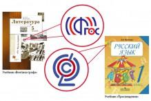 «Просвещение» требует уничтожить «весь тираж» «Русского учебника»
