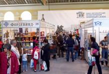 Петербург намерен в 2020 году стать всемирной столицей книги