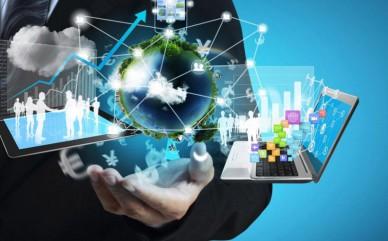 Правительство потратит на «Цифровую экономику» более 500 млрд рублей